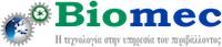 Biomec Λογότυπο